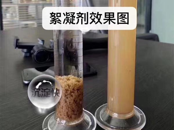 <strong>「行业」屠宰废水用到哪些絮凝剂?</strong>